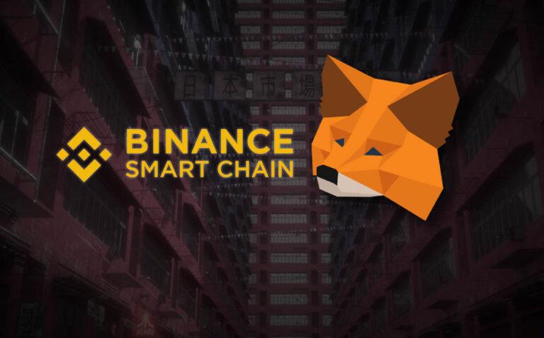 Conectar MetaMask con Binance Smart Chain (BSC)